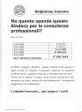 spese_consulenze